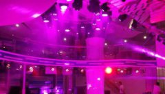 GBR lighting products shining Gansu Qingyang big star bar