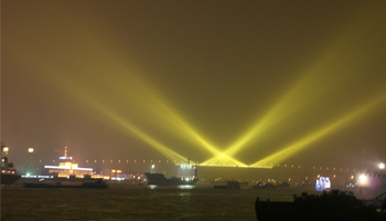GBR CMY searchlight in Shanghai Yangpu Bridge